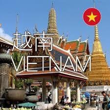 「越南」的圖片搜尋結果