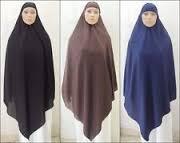 「muslims Chimar」的圖片搜尋結果