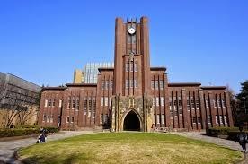 「東京大學」的圖片搜尋結果