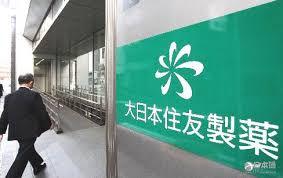 「大日本住友製藥」的圖片搜尋結果