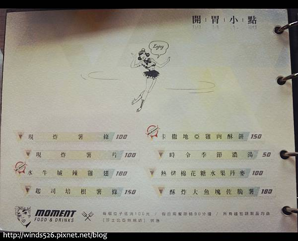 CIMG4943_副本