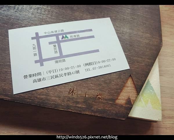 CIMG4958_副本