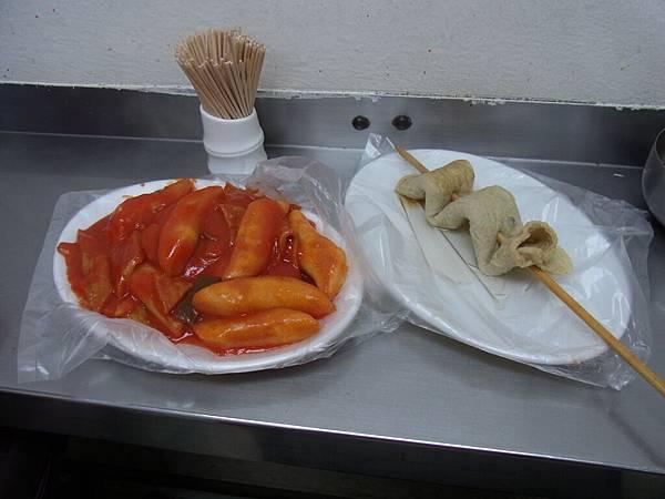 首爾第一餐