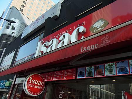 首爾必吃Isaac