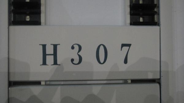 我們是H307 吵的要命