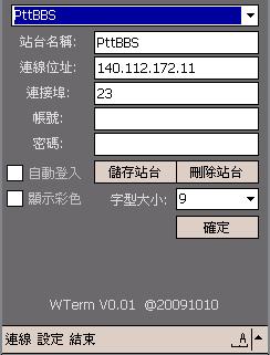 WTerm01.bmp