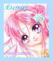 星之衣☆羽之紗Eternity