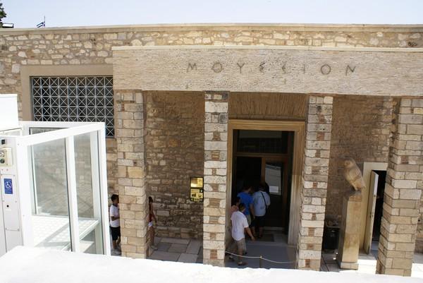 200706231249衛城博物館