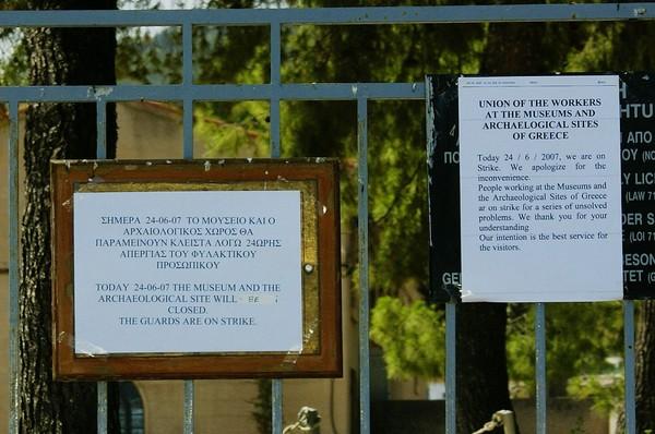 200706241029罷工聲明