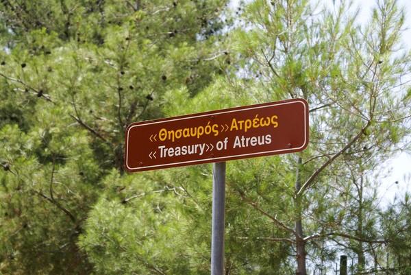 200706241206參觀阿特雷寶藏