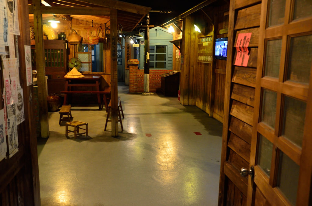 虎牌米粉產業文化館