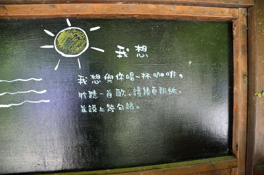 薰衣草森林[明德店]