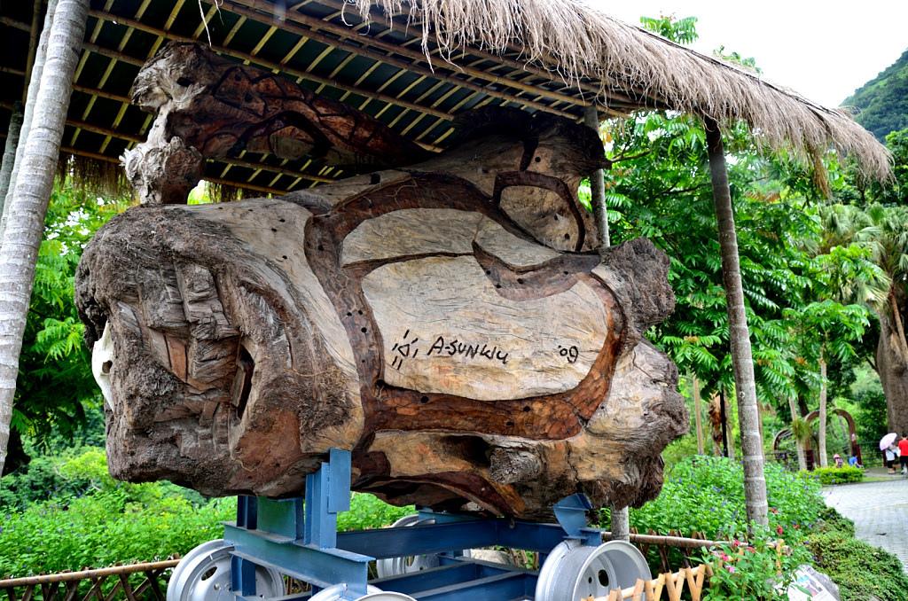 知本國家森林遊樂 遊客中心