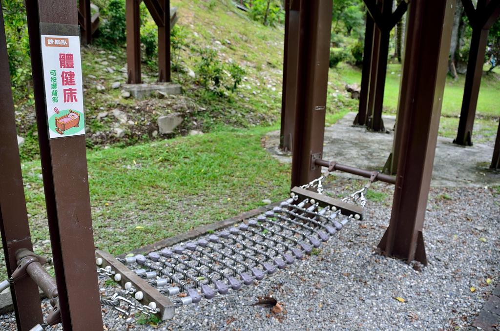 知本國家森林遊樂 體健床