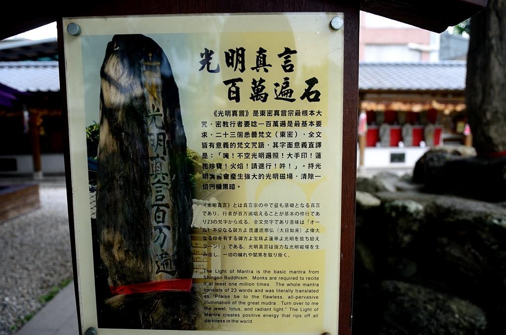 花蓮 吉安 慶修院