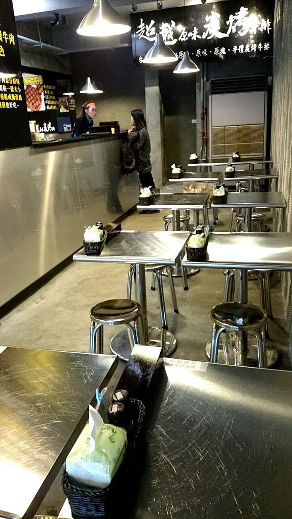 超越原味炭烤牛排 座位區