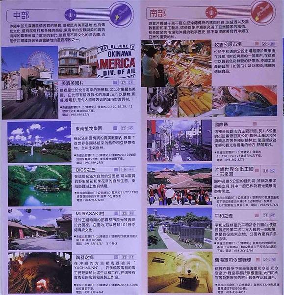 沖繩導覽地圖02.JPG