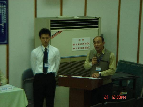 座談會主持人與許建民老師