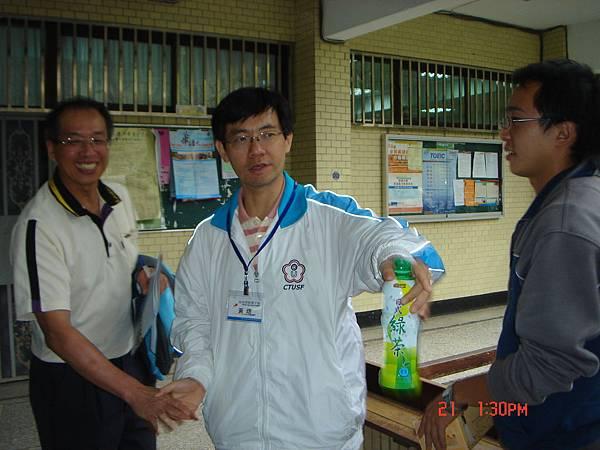 體育系系主任與黃煜老師
