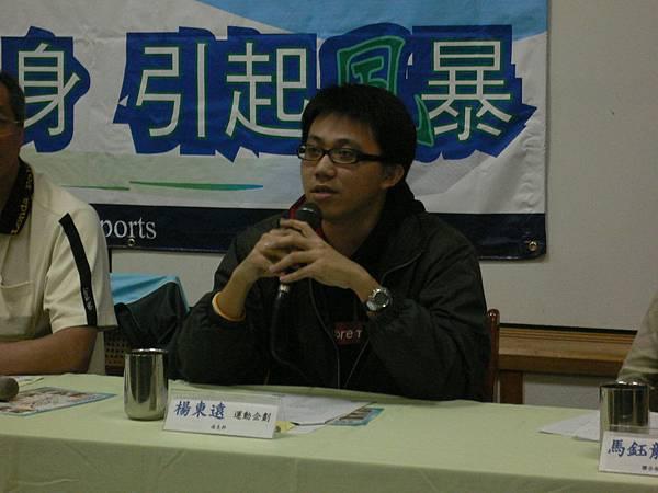 Pixnet痞客邦楊東遠先生