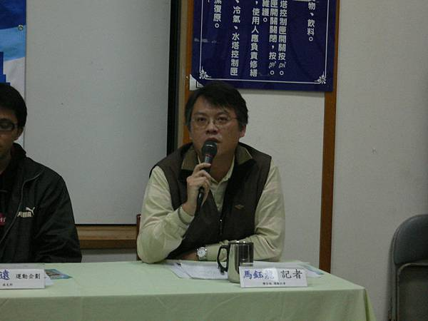 聯合報資深記者馬鈺龍先生