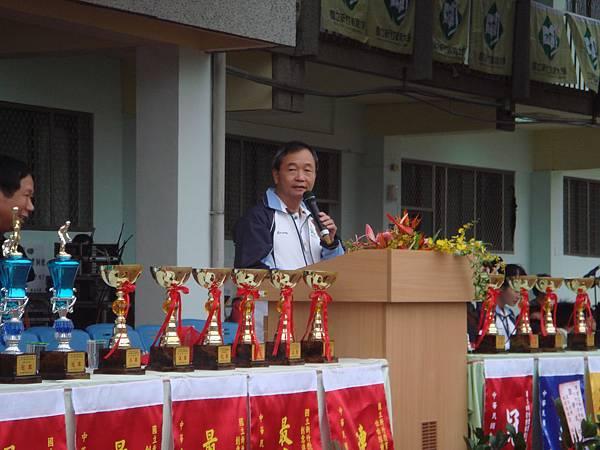 新竹教育大學校長--曾憲政