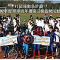 單車成年禮第三梯造勢活動.jpg