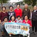 麗貞班長(下左2)是張老師的得力助手,也是元極舞老師之一.jpg