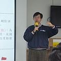 新竹教育大學體育系教授 、打造運動島計畫訪視委員 黃 煜 教授.JPG