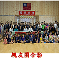 2014-07-22_115436.png