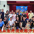 2014-07-28_094808.png