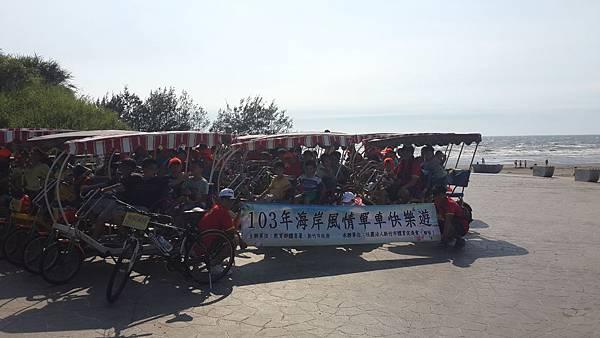 海岸風情單車快樂遊-合照.jpg