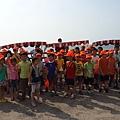 海岸風情單車快樂遊-眾多小朋友參與.jpg