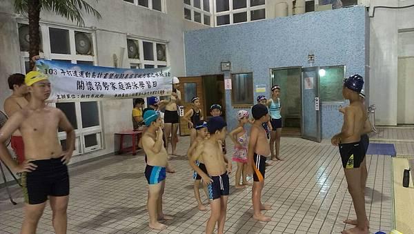 關懷弱勢家庭游泳學習日─熱身中.jpg
