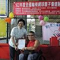 103年度全國輪椅網球親子傷健融合賽─頒獎2.jpg