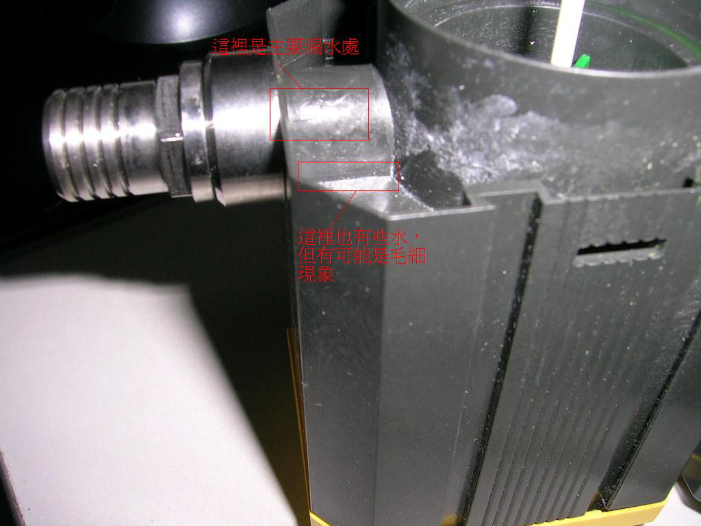 DSCN02745.jpg