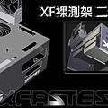 XF-v2-00.jpg