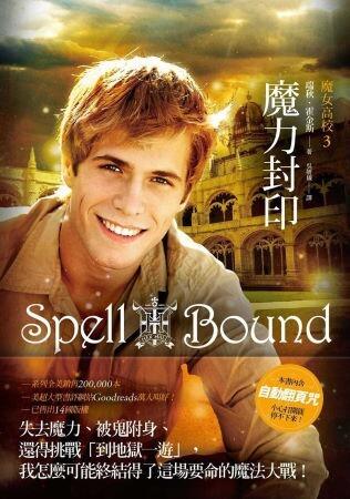 03魔力封印Spell Bound.jpg