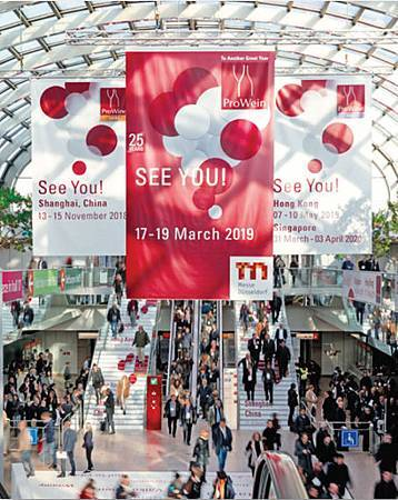 ProWein Germany %26; ProWine ASIA Press Conference