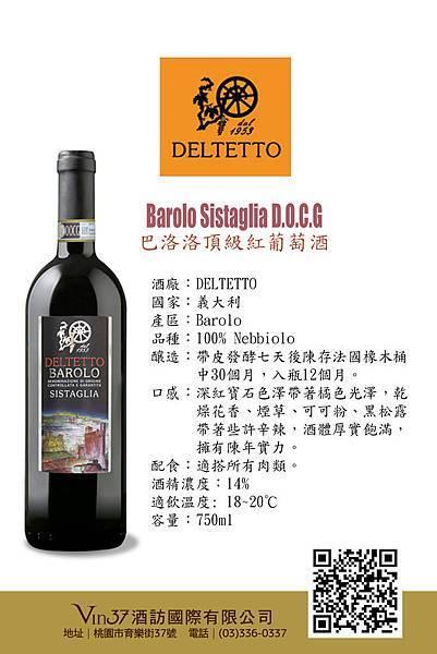 DELTETTO-BARLOLO直