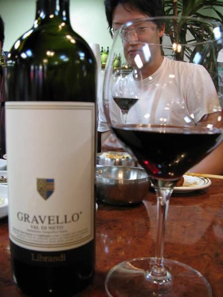 2004 Librandi Gravello