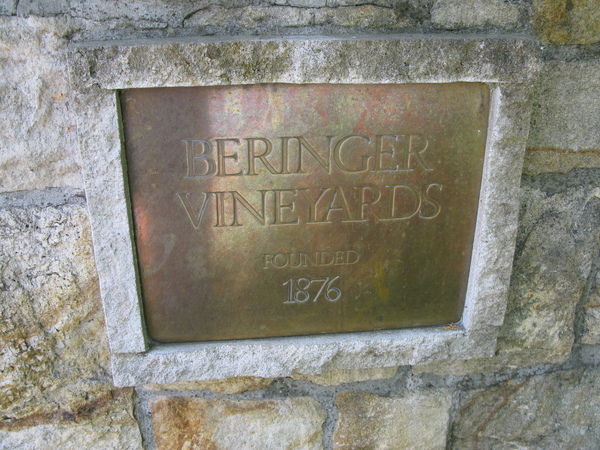Beringer Vineyard 大門石柱
