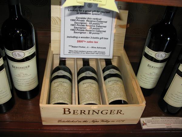 Beringer Vineyard 三瓶酒一組賣