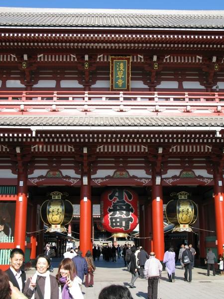 東京淺草雷門