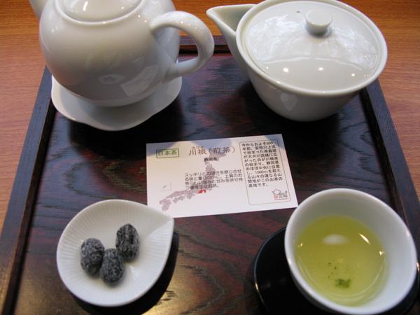 川根產的煎茶