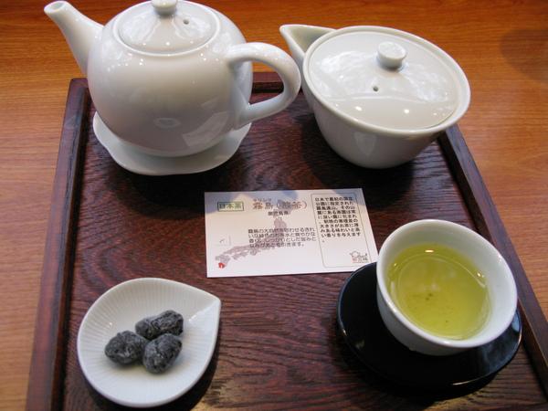 鹿兒島的霧島煎茶