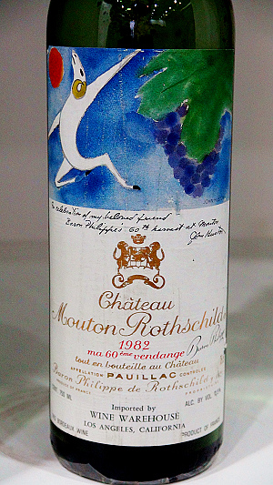 82 Flight 3 Mouton
