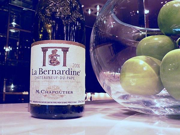 """M.Chapoutier, """"La Bernadine"""", CNDP, 2006"""