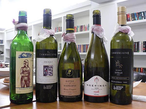Story of Wine II