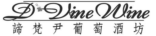nw logo 6
